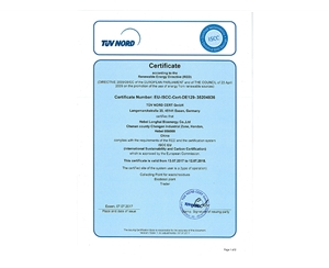 ISCC EU Certificate Hebei Longhai (5760)