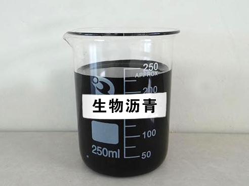 植物黑角(易胜博ysb248网址沥青)